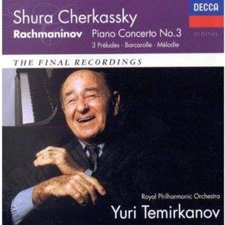 Dischi Volanti -  Shura Cherzassky