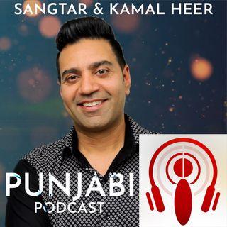 Sangtar and Kamal Heer