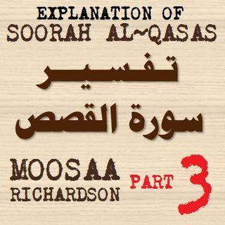 Soorah al-Qasas Part 3: Verses 14-19