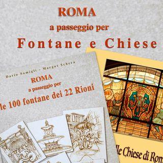 Fontane / editto del 28 gennaio 1624 e Introduzione
