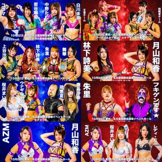 Stardom Nagoya Day 1 & 2 (10.2-10.3) Advanced Pre-Shows
