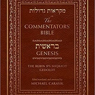 Michael Carasik – Ancient Jewish Commentary