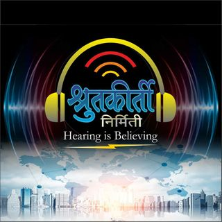 Podcasts for Academicians and Individuals Marathi