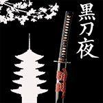 BlitzoCast 027 - Espadas japonesas