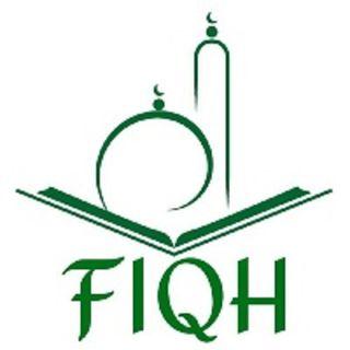 Kajian Matan Abi Syuja' - Mengusap Khuf (Ustadz Hilal)