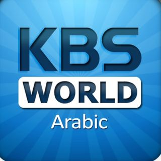 KBS World Radio in Arabic