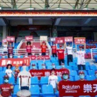 China abre el Béisbol con robots y maniquíes en lugar de público