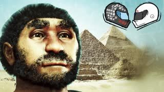 China Rewrites History - Pyramids are Fake - Chinese Evolved Differently - Episode #49