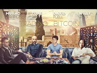 Trading Bitcoin w  Willy Woo & David Puell - How Bill Will this Drop Be