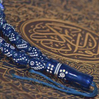 Surrah Tin [95] - Explanation by Imam Kashif Ahmed