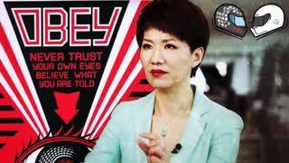 China's Propaganda Machine is Falling Apart - Episode #47