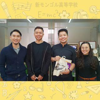 Shine Mongol Podcast #13- Ah dvv tamirchid