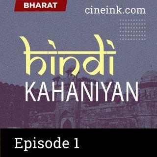 Episode 01 Boodhi Kaki by Premchand