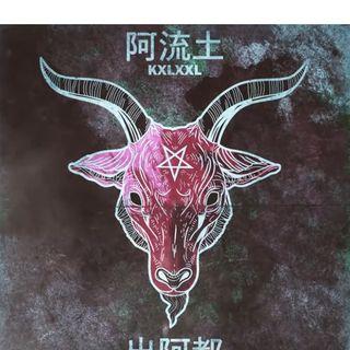 Kxlxxl - Death (prod. Dxmxn)