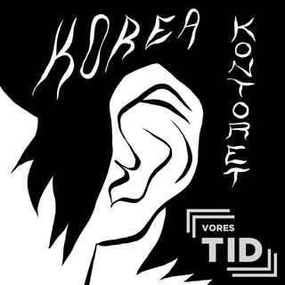 1: K-pop