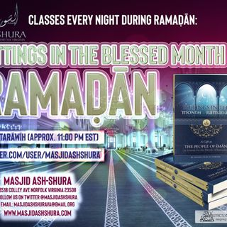 Sittings in the Blessed Month of Ramadan