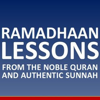 16B: The Sunnah Explains the Quran (Hadeeth Study)