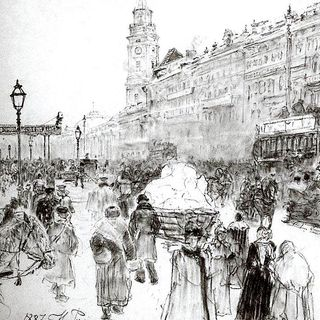 Gogol: La Prospettiva Nevskij