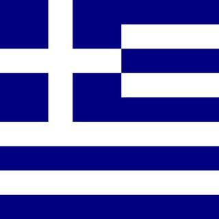Conociendo Europa. Grecia
