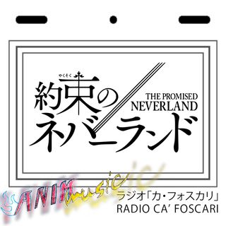UVERworld e The promised Neverland