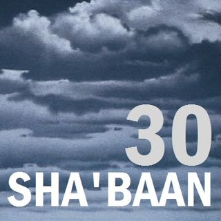 When the Last Day of Sha'ban is Overcast