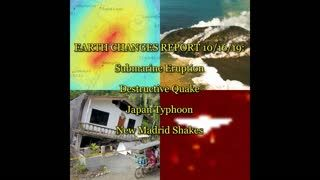 EARTH CHANGES REPORT 10 16 19 Submarine Eruption, Destructive Quake, Japan Typhoon, New Madrid Sh..