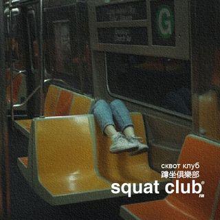 Squat OPEN BAR Party (il famoso prime time) del 26 Marzo