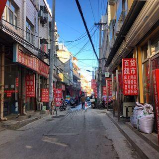 Il cielo sopra Pechino - S03 E12 - Poesia operaia