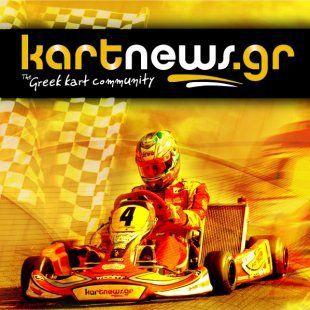Kartnews.gr Radio