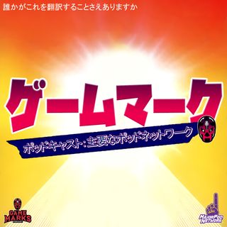Bishoujo Wrestler Retsuden (Super Famicom)