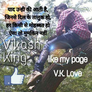 Aise Na Mujhe Tum Dekho Full Song Female Voice