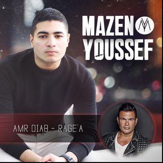 Amr Diab - Ragea (Cover By Mazen Youssef) عمرو دياب - راجع - موسيقى مازن يوسف