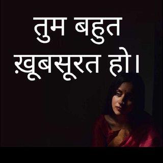 Episode:2 Tum Bahut Khoobsurat Ho (Poetry) Divya Joshi