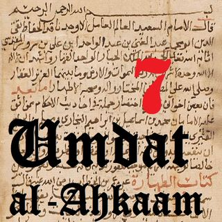 UA7 Supplications & Manners for Using the Bathroom
