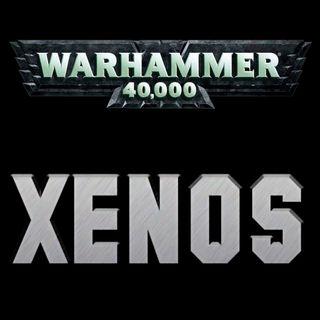 Les Xenos
