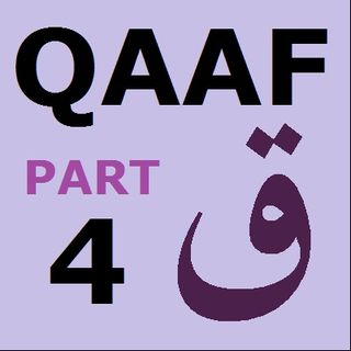 Explanation of Soorah Qaaf Part 4-A (Verse 13)