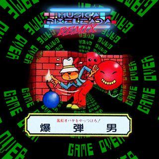 Bakudan Otoko - Eric and the Floater's (X1 - ZX Spectrum - PC 6001)