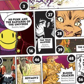 Irishman + Epifany Comics - Monkey Bros Show