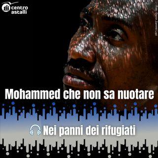 Mohammed che non sa nuotare