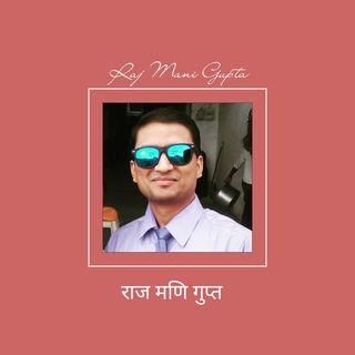 Episode 7 - Raj Mani Gupta's show Class1 Chapter7 Rasoyighar SRMGS RAJMANIGUPTA RMGSIR RMGUPTA NCERT