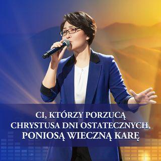 Piosenki religijne   Zaprzeczanie Chrystusowi dni ostatecznych stanowi bluźnierstwo przeciwko Duchowi Świętemu
