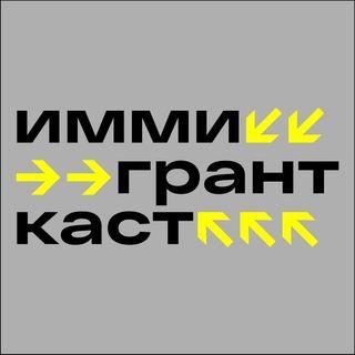 Гаянэ Багдасарян про создание шрифтов - выпуск 31