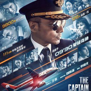coffee&movie : The captain