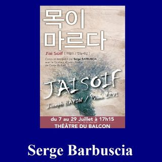 Serge Barbuscia - Entretien Off 2017