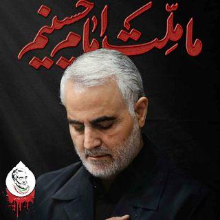 قرارگاه مکتب شهید حاج قاسم سلیمانی