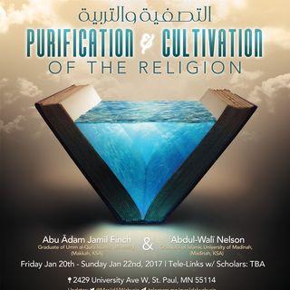 "[Seminar]: ""Purification & Cultivation"""