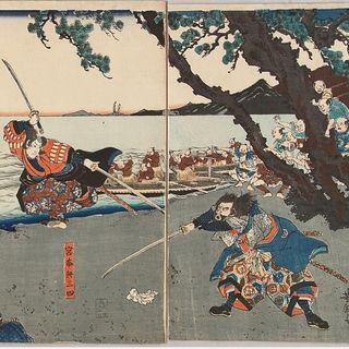 Ep.19 Miyamoto Musashi