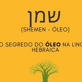 שמן (SheMeN - Óleo) - O Segredo do Óleo na Língua Hebraica