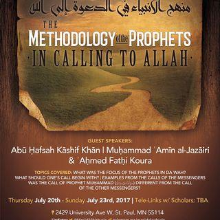 [Seminar]: Methodology of the Prophets