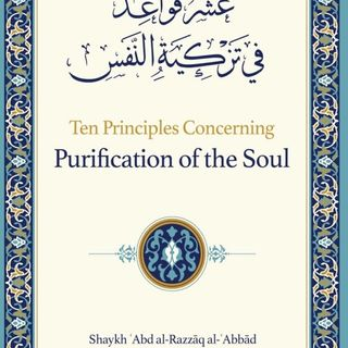 10 Principles on Purifying the Soul
